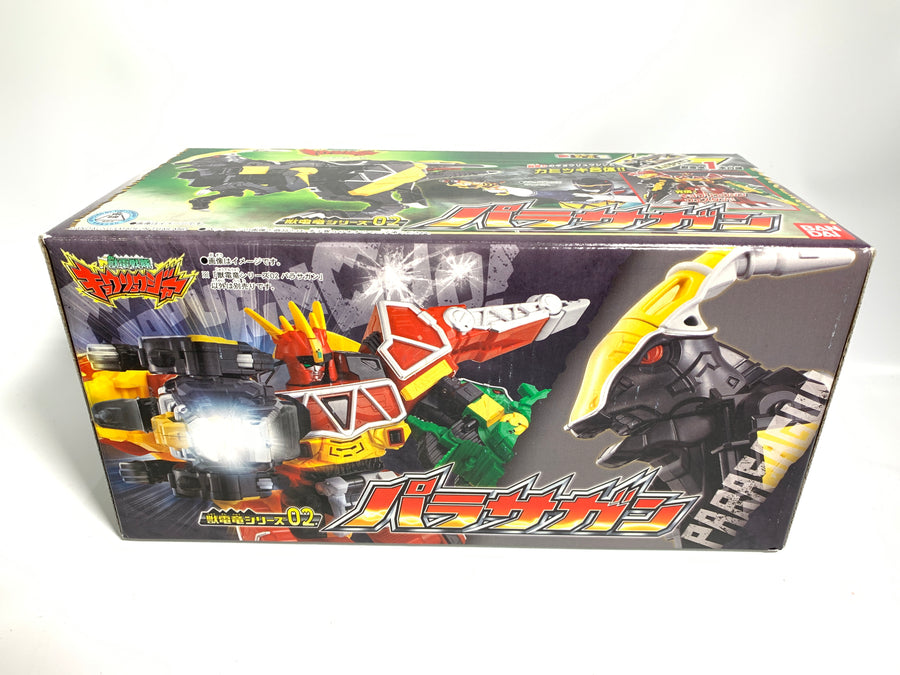 CSTOYS INTERNATIONAL:[BOXED] Zyuden Sentai Kyoryuger: Zyudenryu Series 02 Parasagun