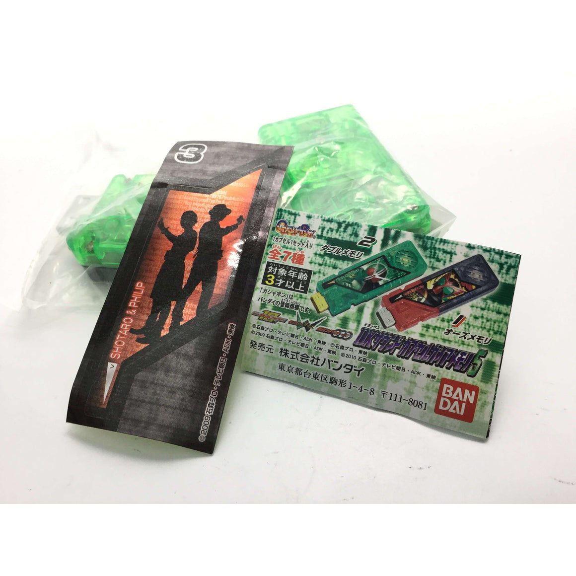 CSTOYS INTERNATIONAL:[LOOSE] Kamen Rider W: Sound Capsule Shotaro & Philip Gaia Memory