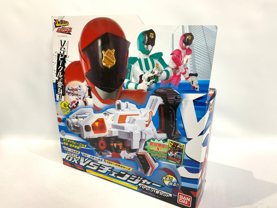 CSTOYS INTERNATIONAL:[BOXED] Lupinranger vs. Patranger: DX VS Changer -Patren Ichigo Set-