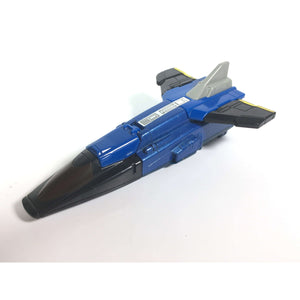 CSTOYS INTERNATIONAL:[LOOSE Toy Part] Seijyuu Sentai Gingaman: DX Giga Phoenix: Giga Wing 5