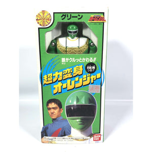 "CSTOYS INTERNATIONAL:[BOXED] Choriki Sentai Ohranger - Oh Green ""Flip-Head"" Figure"