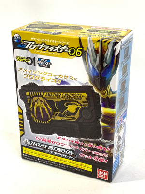 CSTOYS INTERNATIONAL:4549660425403 Kamen Rider 01: Candy Toy SG Progrise Key 06 - 02.アメイジングコーカサス