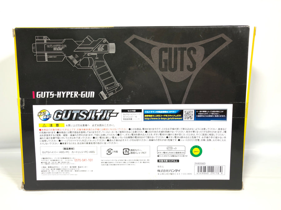 CSTOYS INTERNATIONAL:3000000421529[BOXED]Ultraman Tiga Guts-Hyper-Gun