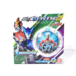 CSTOYS INTERNATIONAL:Ultraman R/B: Candy Toy SG R/B Crystal 03 - 01. Astra Crystal