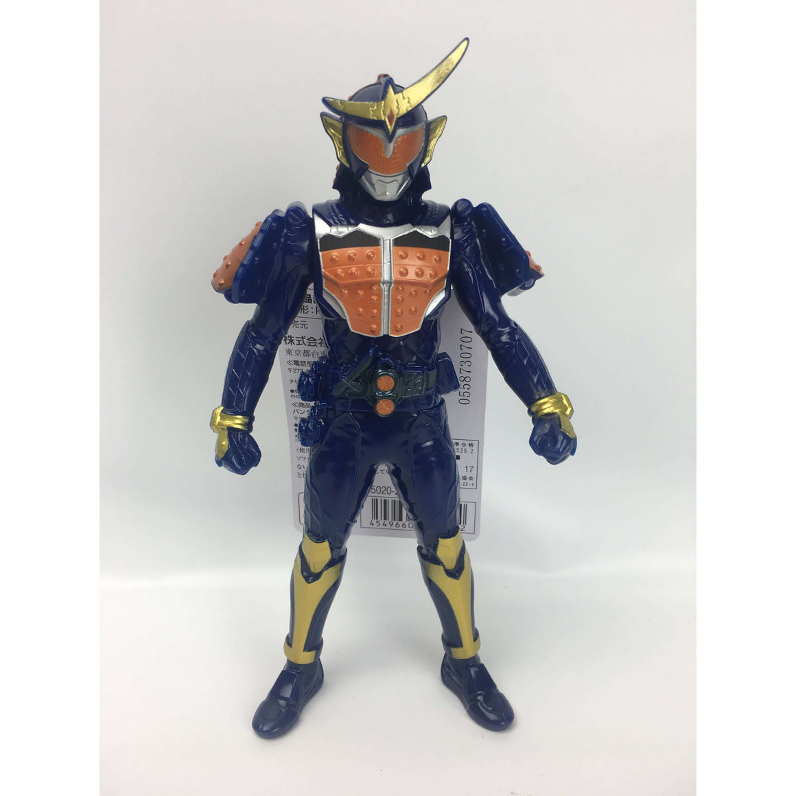 CSTOYS INTERNATIONAL:Legend Rider History - 03 Kamen Rider Gaim Orange Arms