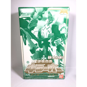 CSTOYS INTERNATIONAL:[BOXED] Bakuryuu Sentai Abaranger: DX Killer-Oh Another Ver.