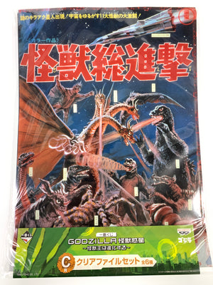 [SEALED] Ichiban-Kuji: GODZILLA Kaiju Planet Prize C: Clear File Set D