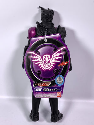 CSTOYS INTERNATIONAL:Kamen Rider Drive: RHS - 11 Figure Set