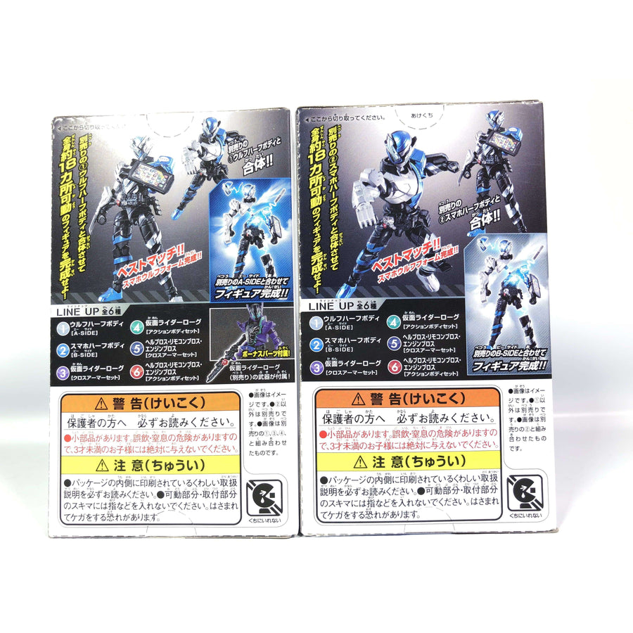 CSTOYS INTERNATIONAL:[BOXED] Kamen Rider Build: So-Do BUILD 7 - Kamen Rider Build SmaphoWolf Form