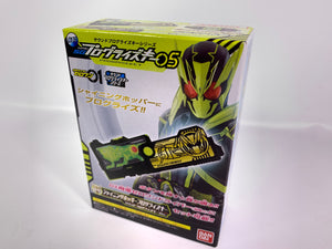 CSTOYS INTERNATIONAL:Kamen Rider 01: Candy Toy SG Progrise Key 05 - 02. Shining Hopper