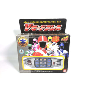 CSTOYS INTERNATIONAL:[BOXED] Kyuukyuu Sentai GoGo Five: V-Mode Brace