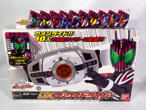 CSTOYS INTERNATIONAL:[BOXED] Kamen Rider Decade: DX Decade Driver