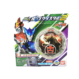 CSTOYS INTERNATIONAL:Ultraman R/B: Candy Toy SG R/B Crystal 02 - 02. Gomora