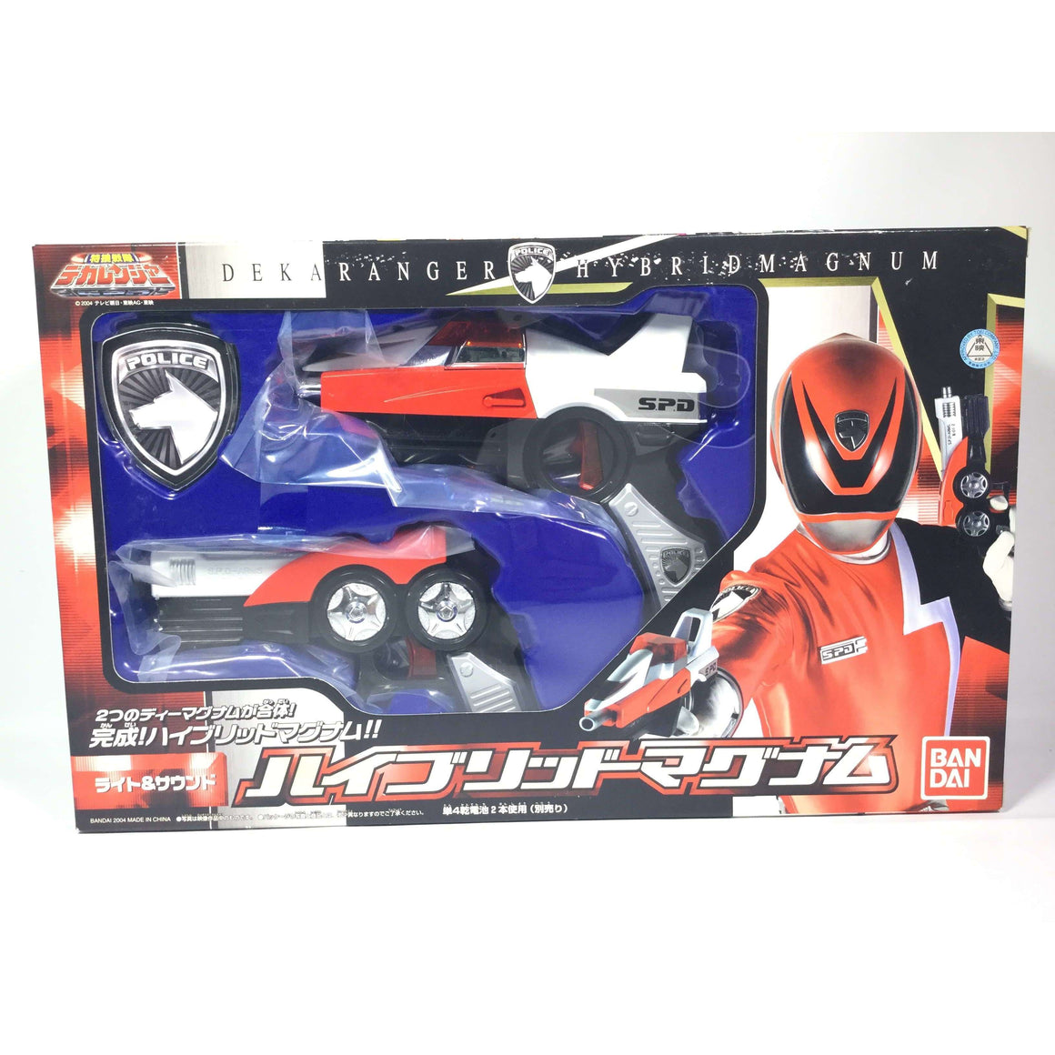 CSTOYS INTERNATIONAL:[BOXED] Tokusou Sentai Dekaranger: DX Hybrid Magnum Set