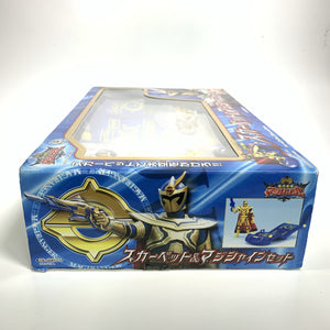 CSTOYS INTERNATIONAL:[BOXED & SEALED] Magiranger: Skarpet & Magi Shine Set