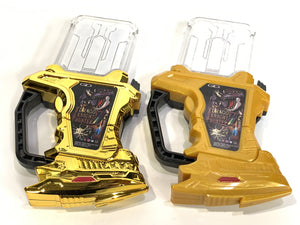 [LOOSE] Kamen Rider Ex-Aid: Capsule Toy Gashat Set with Normal & Metallic Color Ver.: Drago Knight Hunter Z