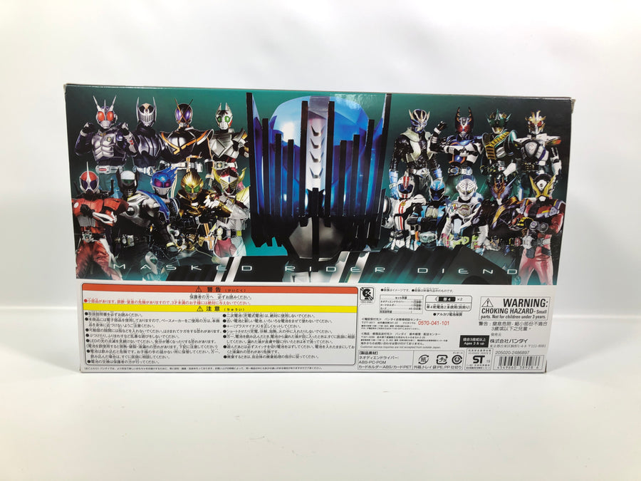 CSTOYS INTERNATIONAL:[BOXED] Kamen Rider Zi-O: DX Neo Diend Driver