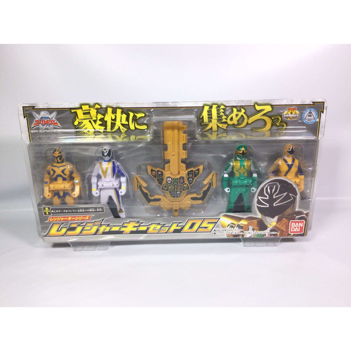 CSTOYS INTERNATIONAL:[BOXED] Kaizoku Sentai Gokaiger: Ranger Key Set 05