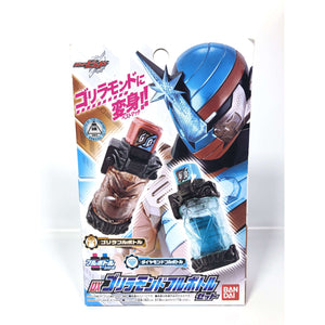 CSTOYS INTERNATIONAL:[BOXED] Kamen Rider Build: DX GorillaMond Full Bottle Set
