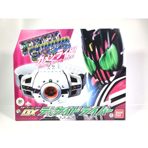 CSTOYS INTERNATIONAL:Henshin Belt Ver. 20th: DX DecaDriver
