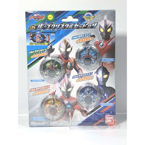 CSTOYS INTERNATIONAL:Ultraman R/B: DX R/B Crystal Set 04