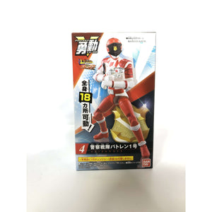 CSTOYS INTERNATIONAL:Lupinranger vs Patoranger: Candy Toy SG YU-DO Action Figure 04. Patren 1Gou