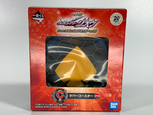 CSTOYS INTERNATIONAL:[BOXED] Ichiban-Kuji: Kamen Rider Zi-Oh Rubber Coaster - A.D 2004 Blade