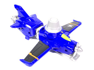 CSTOYS INTERNATIONAL:[LOOSE] Lupinranger: VS Vehicle Series DX Blue Dial Fighter