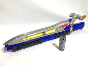 CSTOYS INTERNATIONAL:[LOOSE] Kyoryuger: DX Gaburi Changer & ZandarThunder Sword Set