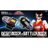 CSTOYS INTERNATIONAL:[CLOSED Nov. 2018] Premium Bandai Exclusive - Super Sentai Artisan Degitaizer & Battleraizer -Megareal Edition-