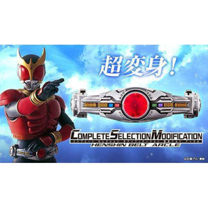 CSTOYS INTERNATIONAL:[Apr. 2019] Premium Bandai Exclusive - Complete Selection Modification Henshin Belt Arcle (Sep. 23rd - Oct. 07th)