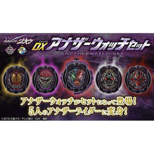 CSTOYS INTERNATIONAL:[CLOSED Mar. 2019] Premium Bandai Exclusive - Kamen Rider Zi-O DX Another Watch Set (Nov. 4th - Nov. 18th)