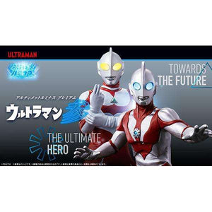 CSTOYS INTERNATIONAL:[CLOSED Mar. 2019] Premium Bandai Exclusive - Ultimate Luminous Premium Ultraman 3 [Dec. 2nd - Dec. 16th]