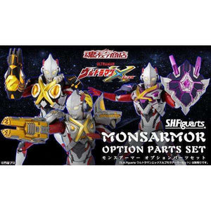 CSTOYS INTERNATIONAL:[Jan. 2020] Premium Bandai Exclusive - S.H.Figuarts Ultraman X Monsarmor Option Parts Set (Aug. 11th - Aug. 25th)