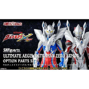CSTOYS INTERNATIONAL:[Jul. 2019] Premium Bandai - S.H.Figuarts Ultimate Aegis / Ultraman Zero Armor Option Parts Set  (Feb. 10 - Feb 24th)