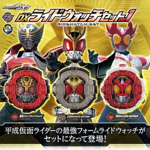 CSTOYS INTERNATIONAL:[Jun. 2019] Premium Bandai Exclusive - Kamen Rider Zi-O DX Ride Watch Set Vol. 01 (Feb. 03rd - Feb. 17th)