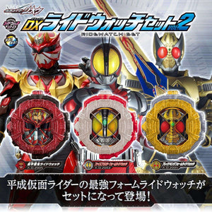 CSTOYS INTERNATIONAL:[Jun. 2019] Premium Bandai Exclusive - Kamen Rider Zi-O DX Ride Watch Set Vol. 02 (Feb. 03rd - Feb. 17th)