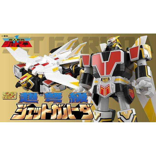 CSTOYS INTERNATIONAL:[Jun. 2019] Premium Bandai Exclusive - Super Mini-Pla Jet Garuda (Jan. 27 - Feb. 10)