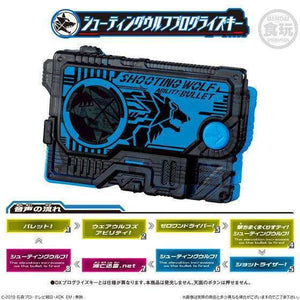 CSTOYS INTERNATIONAL:Kamen Rider 01: Candy Toy SG Progrise Key 01 - 02. Shooting Wolf