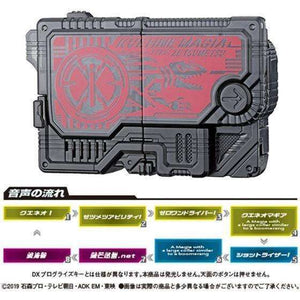 CSTOYS INTERNATIONAL:Kamen Rider 01: Capsule Toy GP Progrise Key 04 - 03. Kuehne Magia
