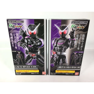 CSTOYS INTERNATIONAL:Kamen Rider W: Candy Toy So-Do Chronicle 5 & 6 -  Kamen Rider Joker (2 Box Set)