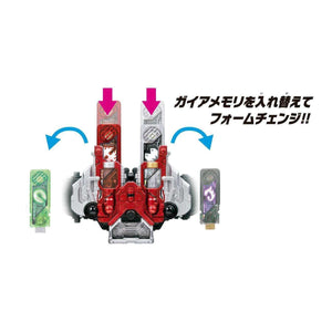 CSTOYS INTERNATIONAL:Kamen Rider W: Henshin Belt Ver. 20th: DX Double Driver