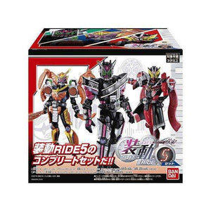 CSTOYS INTERNATIONAL:Kamen Rider Zi-O: Candy Toy So-Do Ride 5 Complete Set