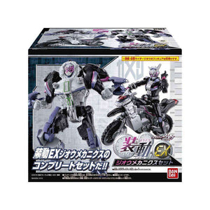 CSTOYS INTERNATIONAL:Kamen Rider Zi-O: Candy Toy So-Do Zi-O Mechanics Complete 4 Box Set