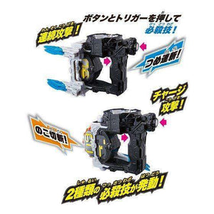 CSTOYS INTERNATIONAL:Kamen Rider Zi-O: DX Zikan Jaclaw