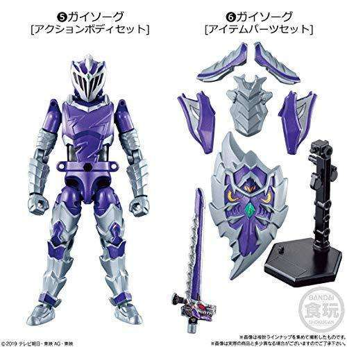 CSTOYS INTERNATIONAL:Kishiryu Sentai Ryusoulger: Action Figure YU-DO 02. 5.6. Gaisorg Set