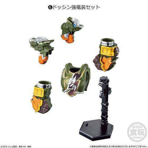 CSTOYS INTERNATIONAL:Kishiryu Sentai Ryusoulger: Action Figure YU-DO 03. 6. Doshin Soul