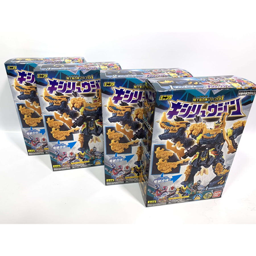 CSTOYS INTERNATIONAL:Kishiryu Sentai Ryusoulger: Minipla Candy Toy 04 - Kishiryujin 4 Box Set