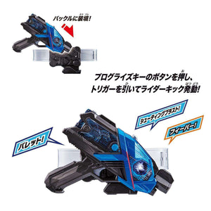 CSTOYS INTERNATIONAL:[BOXED] Kamen Rider 01: DX AIMS Shot Riser