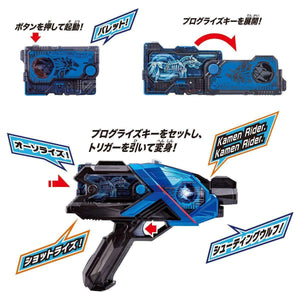 CSTOYS INTERNATIONAL:3000000425428 [LOOSE] Kamen Rider 01: DX AIMS Shot Riser